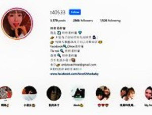 台灣新生代女團伊梓帆團員梓梓董梓甯性感裸照片被男友流出 Taiwan Instagram Model Celebrity Chloe Sex Scandal Nude Photos Leaked By Boyfriend HD